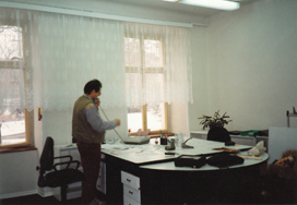 Our office in 1995